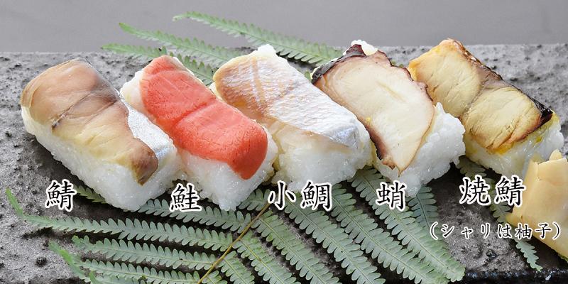 冬限定 柿の葉ずし 人気